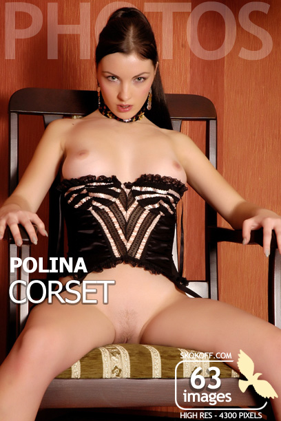 Polina - `Corset` - by Skokov for SKOKOFF