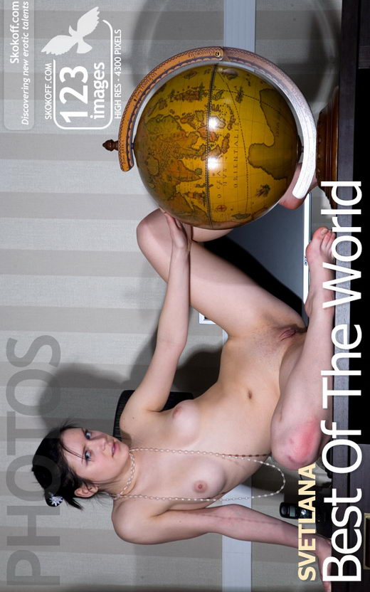 Svetlana - `Best Of The World` - by Skokov for SKOKOFF