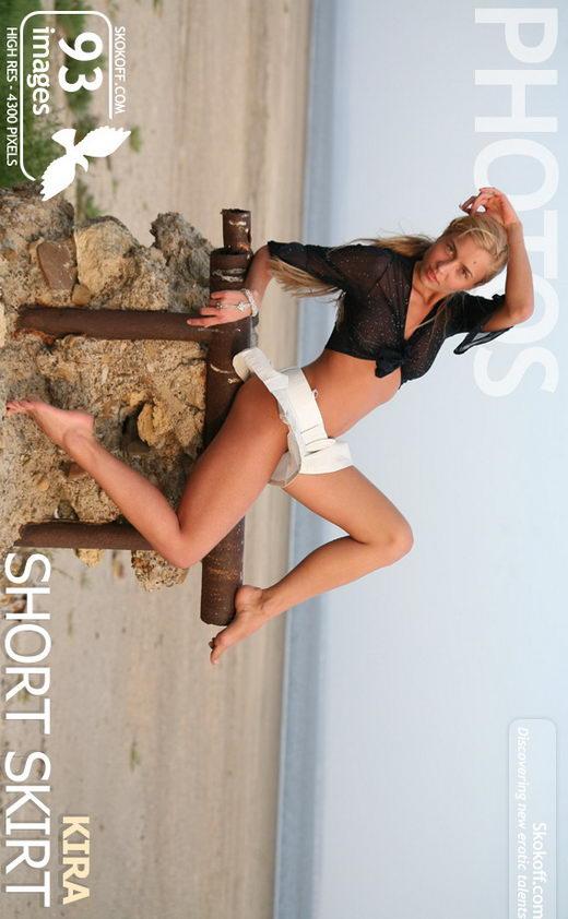 Kira - `Short Skirt` - by Skokov for SKOKOFF