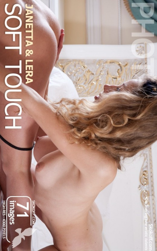 Janetta & Lera - `Soft Touch` - by Skokov for SKOKOFF