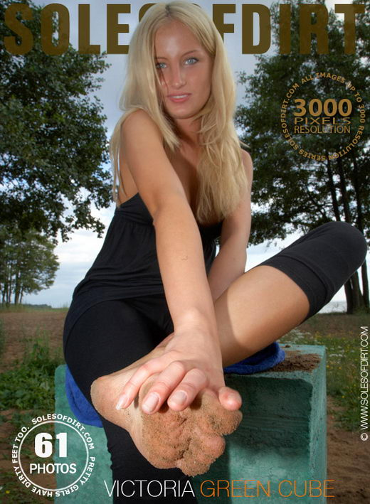 Victoria - `Green Cube` - for SOLESOFDIRT