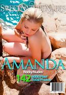 Amanda - Rocky Nudes