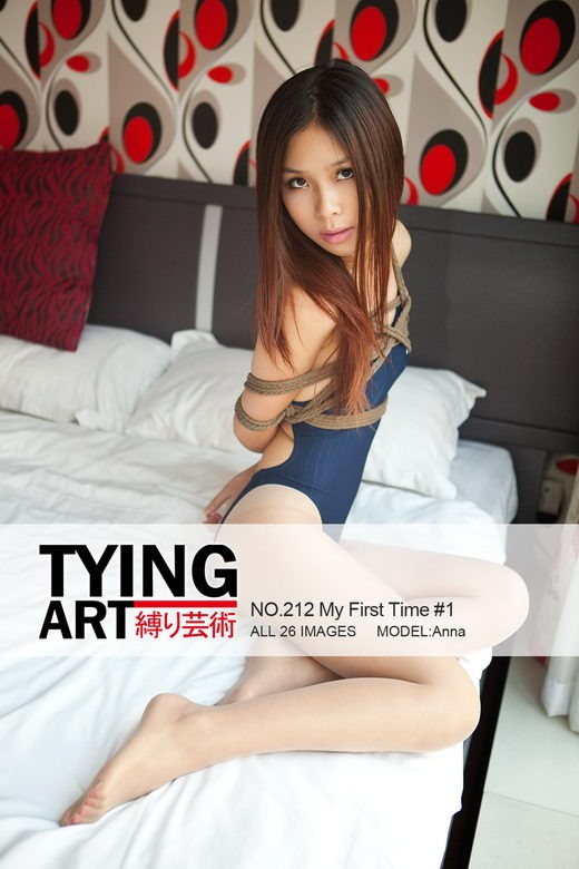 Anna - `212 - My First Time 1` - for TYINGART
