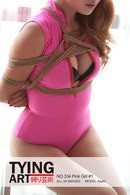 334 - Pink Girl #1