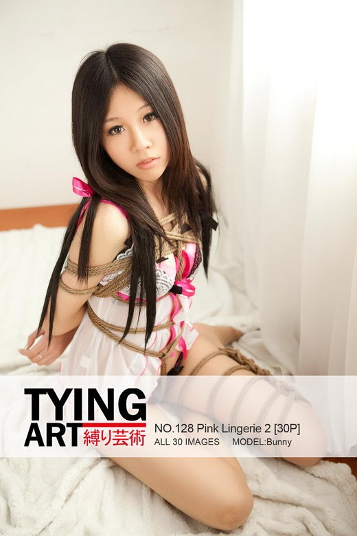 Bunny - `128 - Pink Lingerie` - for TYINGART