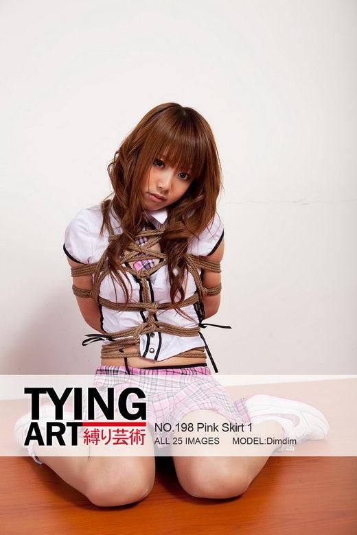 Dimdim - `198 - Pink Skirt 1` - for TYINGART