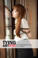 93 - Her Secret Time