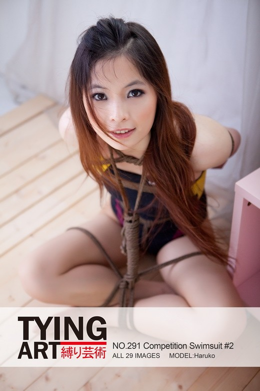 Haruko - `291 - Competition Swimsuit #2` - for TYINGART