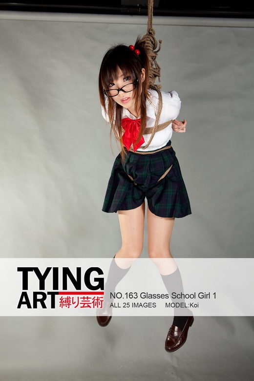 Koi - `163 - Glasses School Girl 1` - for TYINGART