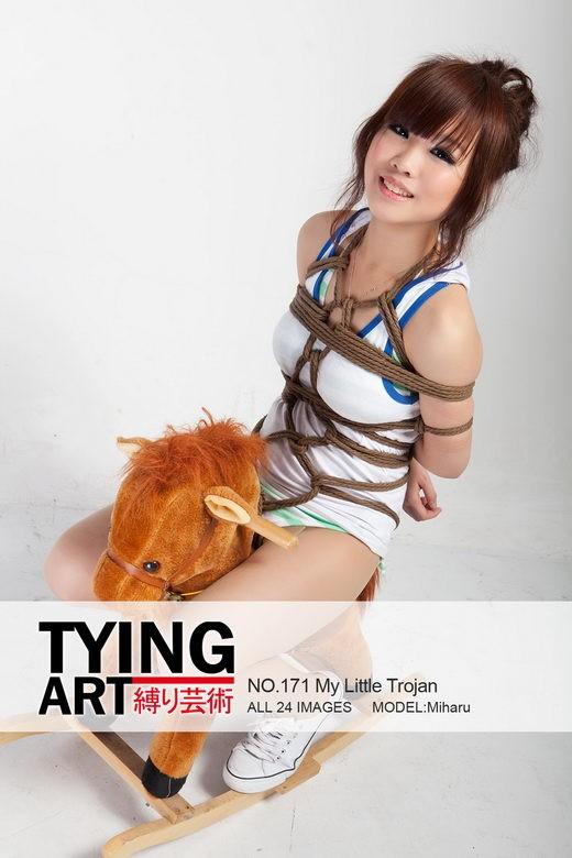 Miharu - `171 - My Little Trojan` - for TYINGART