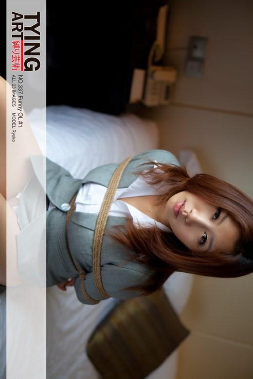 Ryoko - `337 - Funny OL #1` - for TYINGART