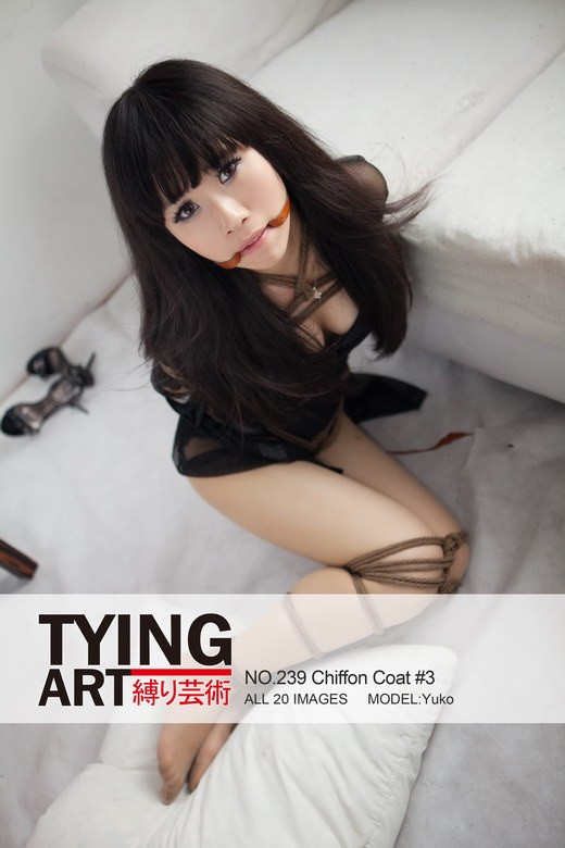 Yuko - `239 - Chiffon Coat #3` - for TYINGART