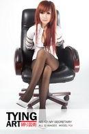 121 - My Secretary