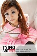 157 - Pink School Girl