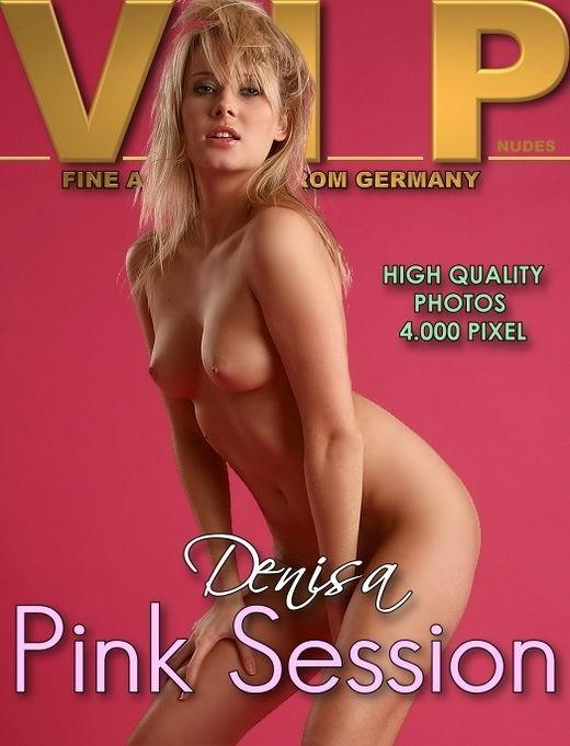 Denisa - `Pink Session` - for VIPNUDES