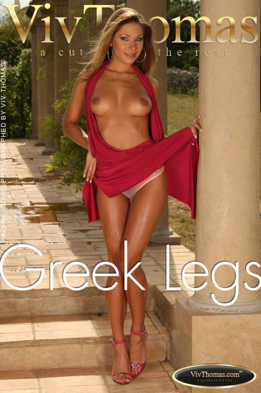 Rachel Evans - `Greek Legs` - by Viv Thomas for VIVTHOMAS