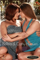 Bellina & Cathy Heaven gallery from VIVTHOMAS by Viv Thomas