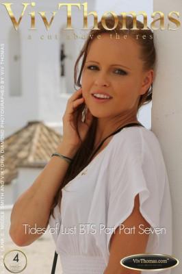 Lana S  from VIVTHOMAS