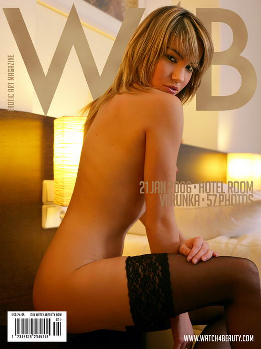 Verunka in Hotel Room gallery from WATCH4BEAUTY by Mark