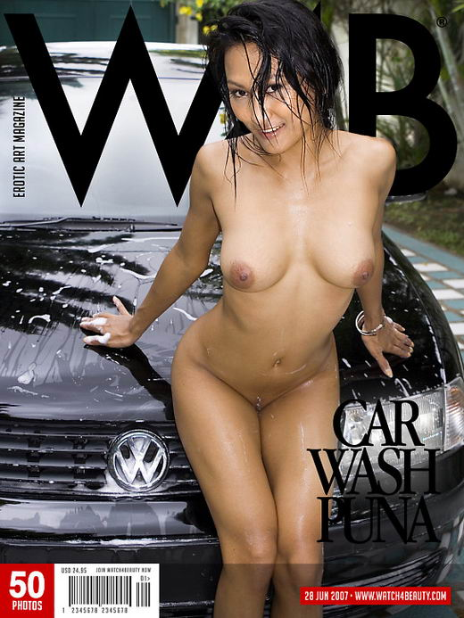 Puna - `Car Wash (incorrectly named Puna)` - by Mark for WATCH4BEAUTY