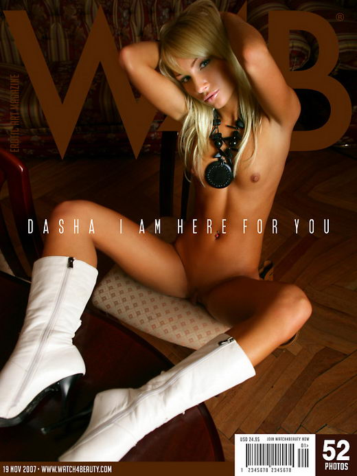 Dasha - `I Am Here For You` - by Mark for WATCH4BEAUTY