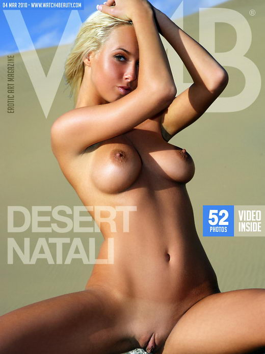 Natali - `Desert` - by Mark for WATCH4BEAUTY