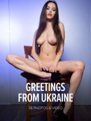 Li Moon in Greetings From Ukraine gallery from WATCH4BEAUTY by Mark