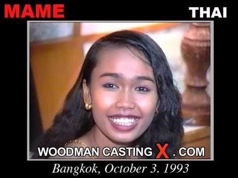 Ouan and Mame - `Ouan and Mame casting` - by Pierre Woodman for WOODMANCASTINGX