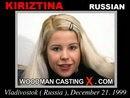 Kiriztina casting