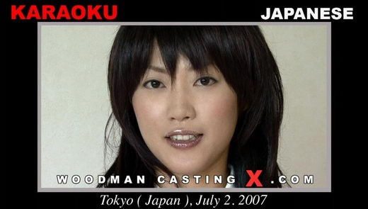 Karaoku - `Karaoku casting` - by Pierre Woodman for WOODMANCASTINGX