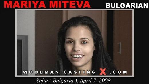 Mariya Miteva - `Mariya Miteva casting` - by Pierre Woodman for WOODMANCASTINGX