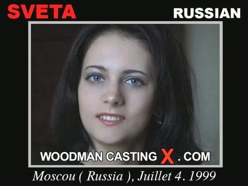 DVD Casting X 77