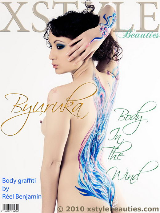 Byuruka - `Body In The Wind` - for XSTYLEBEAUTIES