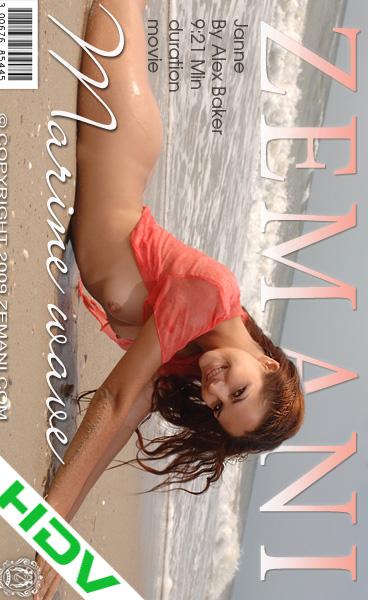 Janne - `Marine Wave` - by Alex Baker for ZEMANI VIDEO