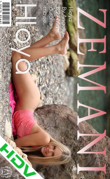 Hloya - `Hloya` - by Anais Demois for ZEMANI VIDEO
