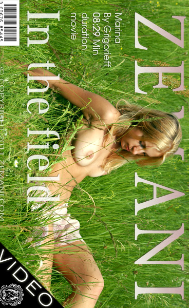 Marina - `In The Field` - by Grigorieff for ZEMANI VIDEO