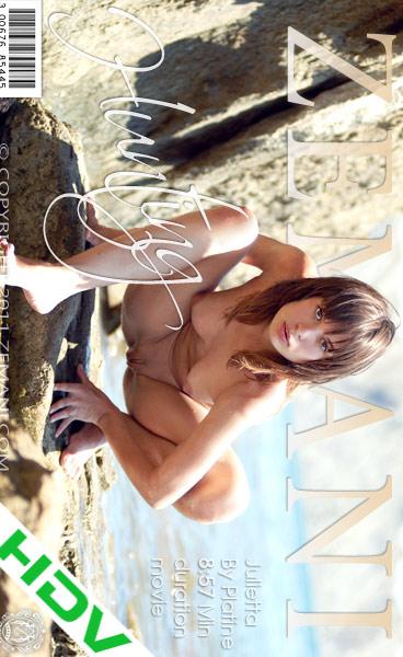 Julietta - `Hunting` - by Platine for ZEMANI VIDEO