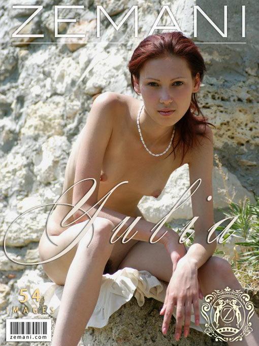 Yuliya - `Introducing Yulia` - for ZEMANI