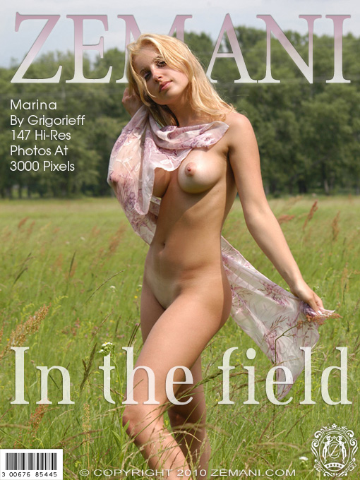 Marina - `In the Field` - by Grigorieff for ZEMANI