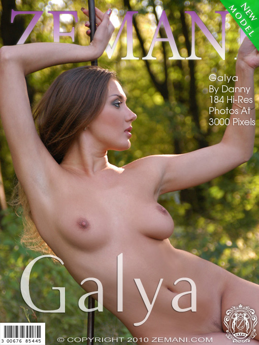 Galya - `Presenting Galya` - for ZEMANI