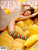 Alya in Cushions gallery from ZEMANI by Joseph