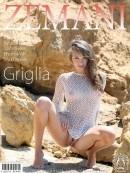 Justin - Griglia