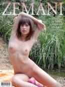Julietta - Elasticity II