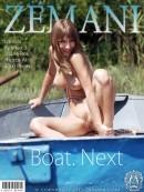 Lanna - Boat. Next