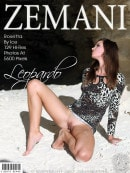 Rosetta in Leopardo gallery from ZEMANI by Ice