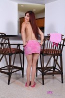 Leah Cortez in masturbation gallery from ATKPETITES - #12