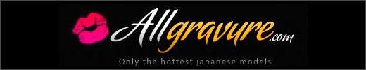 ALLGRAVURE 520px Site Logo