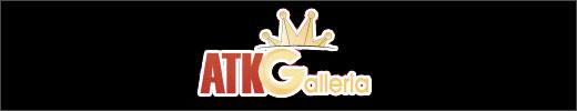ATKGALLERIA 520px Site Logo