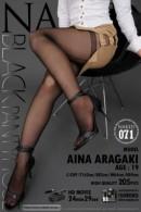 Aina Aragaki nude from Naked-art at theNude.eu ICGID: AA-000Y