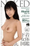 Akane nude from Naked-art at theNude.eu ICGID: AX-00J8
